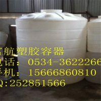 8吨塑料水桶/15T  8T耐酸碱塑料桶 pe储罐 大塑料桶