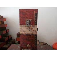 提供成品礼品盒金色丝网印刷