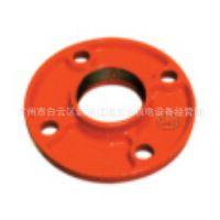 厂家直销 供应沟槽管件 沟槽管件卡箍 消防沟槽管件 消防管道配件