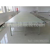 鼎捷 低价供应高密度板裁床系列 组合式服装裁剪台 裁布台系列