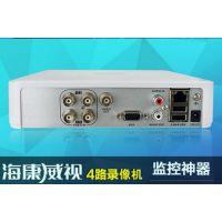 武汉监控海康威视4路硬盘录像机/武汉卖监控器材的装监控摄像头