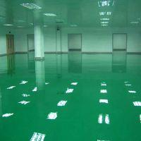 高档型地坪/环氧砂浆自流平地坪