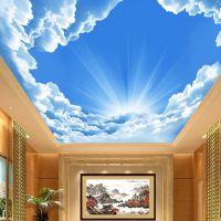 时尚简约个性定制主题墙纸蓝天白云 天花板/吊顶大型壁画墙纸壁纸