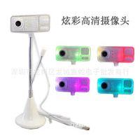 七彩发光568摄像头 免驱高清台式电脑视频摄像头 USB带麦克风