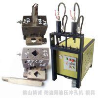 供应防盗网液压冲孔机,多功能冲孔机,两工位液压冲孔机