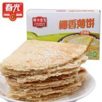 海南特产批发 春光食品 椰香奶薄饼150g芒果味干休闲零食小吃批发