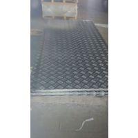 供应 6061 6063 环保铝板 铝排 铝条 铝棒 精拉铝管规格齐全