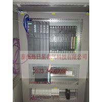 恒压供水系统 PLC控制柜 配电柜 变频控制柜 人机界面