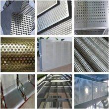 微型铁板网 圆形冲孔网 金属板网打孔 冲孔网
