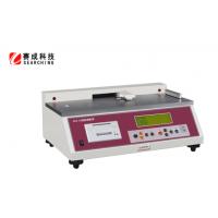 供应PE包装膜表面摩擦系数测试仪MXD-01-厂家直供济南赛成仪器