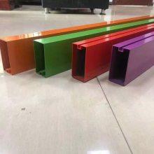 广西南宁U型铝方通厂家-柳州U型木纹铝方通-木纹方管隔墙装饰/欧百建材