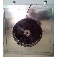 久顺生产蔬菜育苗大棚加温专用暖风机