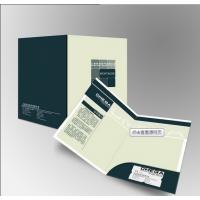上海书刊杂志印刷选上海松彩印刷厂