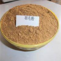 优质精装酶解羽毛粉