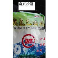 厂家直销食品级脱氢乙酸钠 防腐剂脱氢乙酸钠