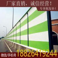 广州隔音板厂家直销长方形1960*500*80金属声屏障