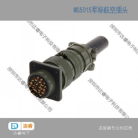 MS3108A24-7S/P机器人16芯航空插头插座
