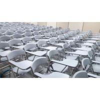 带写字板培训椅 会议椅