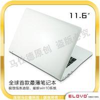 Intel Windows7系统 11寸高清笔记本电脑 超极上网办公手提电脑火热促销