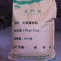 六盘水钢筋阻锈剂防腐耐酸 高和钢筋阻锈剂18872527016