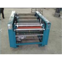 济南凯鼎机械 编织袋印刷设备 面粉袋印刷设备