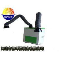 午阳环保滤筒式脉冲反吹型焊烟除尘器-车间小型焊接烟气处理装置