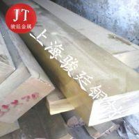 HMn57-3-1锰黄铜棒价格