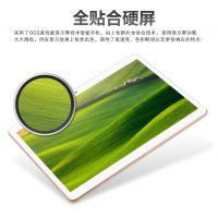 深圳供应商低价促销安卓时尚3G双卡双待平板电脑 高清双摄像头