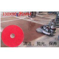 正品蝴蝶百洁垫15寸红色石材打磨抛光垫酒店清洁常用洗地机5100耐磨垫380mm