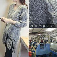 广东省汕头澄海毛衣厂家,3针5针7针,新款纯色开衫毛衫 韩版女士毛衫 毛织加工