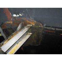 衬胶修补剂|耐腐蚀修补剂|衬胶破损修复