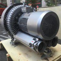 工业集尘高压鼓风机 25kw负压吸料漩涡气泵 2HB940-GH47