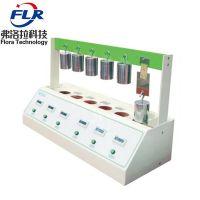 弗洛拉科技常温保持力测试机_六组常温保持力试验机批发