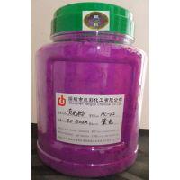 航彩批发2-5um颜料油墨PU20紫红荧光粉 稀土环保红色荧光粉