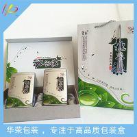山东野生槐花茶包装盒 保健饮品包装 洋槐花刺槐米茶精美套装礼盒