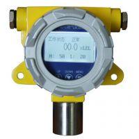 供应无锡SA-4000型固定式氯气检测仪有毒有害气体检测仪厂家直销