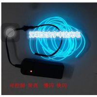 宇丰达热销推荐2.3mm冷光线 深圳el发光线 可批发1米配3v电池盒驱动套装 蓝光