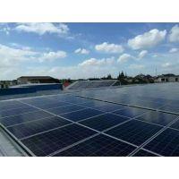 工商业屋顶太阳能发电站光伏并网发电系统300千瓦 高发电量 北京怀能