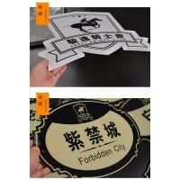 深圳沙井UV平板打印|透明亚克力UV打印|亚克力喷绘印刷|PVC加工彩印高精图