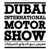 2019年中东迪拜国际汽车及摩托车配件展览会