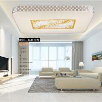 大厅长方形吸顶灯 LED客厅灯卧室灯现代简约无极调光家居室内灯具