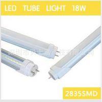 LED光管 T8分体LED日光管 1.2米 LED节能灯管 18W 90-260V 28元