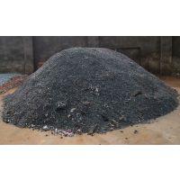 供应高纯度生铁屑/废铁销