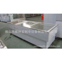 hx-16海鲜柜 保鲜肉柜 卧式冰柜 玻璃门展示柜