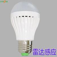 雷达感应LED球泡灯  物业工程楼道 过道卫生间感应灯 厂家直销