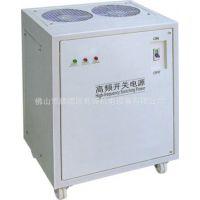 厂家直销高频电源|电镀电源|氧化电源