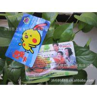 透明PVC卡,类似宜家透明磁卡生产商,透明卡制作