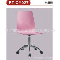 东莞办公家具直销:休闲电脑椅子 简约转椅 餐厅椅子