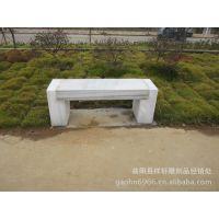 批发雪花白大理石石椅石凳休闲石凳 公园休闲石凳子