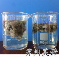 青岛漆雾凝聚剂生产厂家/价格/,青岛漆雾凝聚剂经销商,青岛油漆污水处理药剂价格/成分